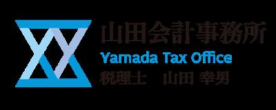 山田会計事務所のロゴマーク
